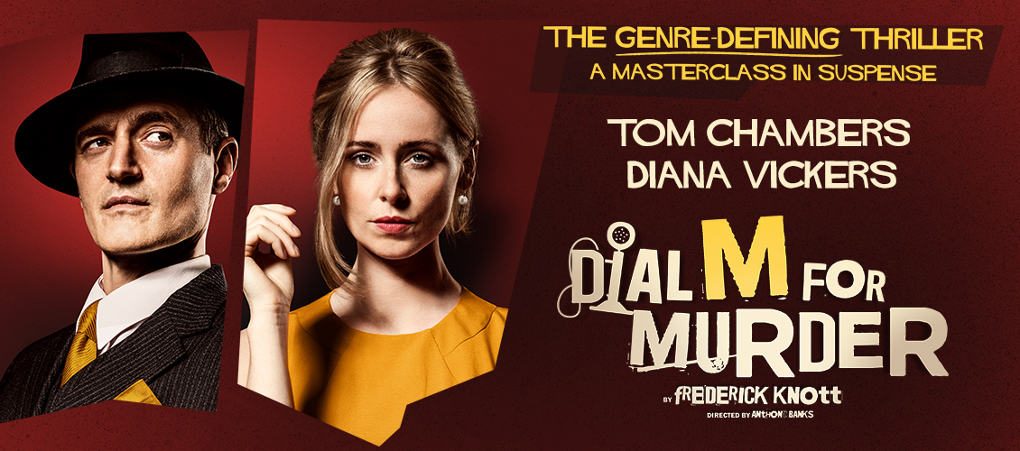 ST: Dial M For Murder Homepage